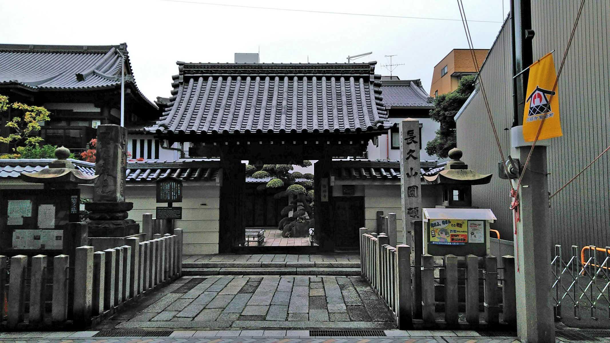 続・名古屋最古の商店街を歩く。