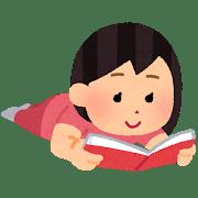 読書の春!